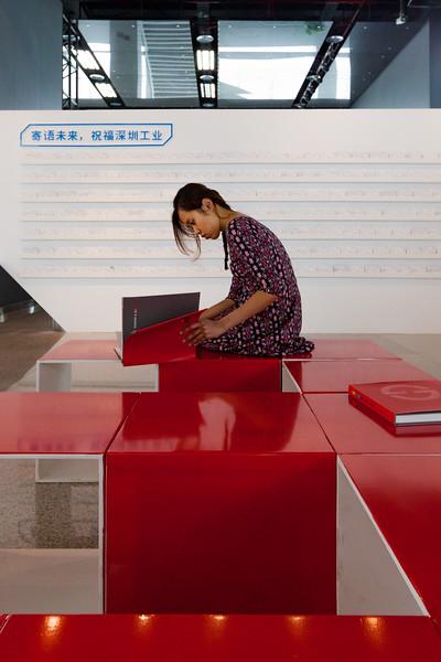 Anh - Civic Center - Shenzen, China.jpg