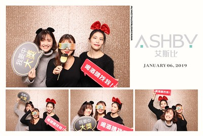 Ashby International Corp. Year End Party