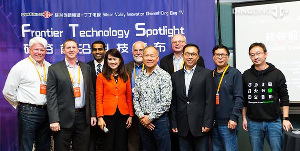 DDTV Frontier Technology Spotlight