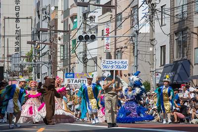 JAPAN ASAKUSA SAMBA CARNIVAL