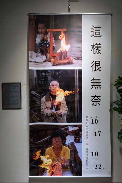 Taipei043.jpg
