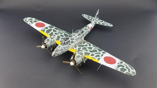 Dragon Slayer Ki-45 Toryu