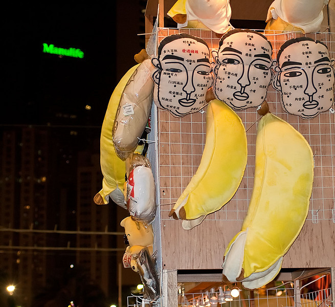 Banana toys were everywhere this year after the HK legco fiasco