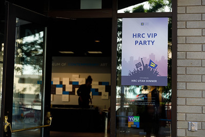 HRC VIP Party 2019
