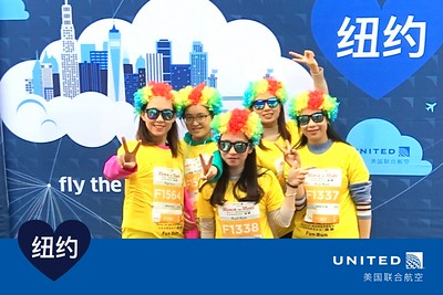 UNITED AIRLINES 美国联合航空 Rock'n' Roll HALF MARATHON CHENGDU  - 16 November 2019