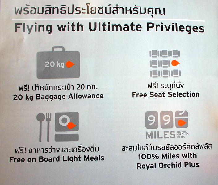 P3072903-thai-smile-features.JPG