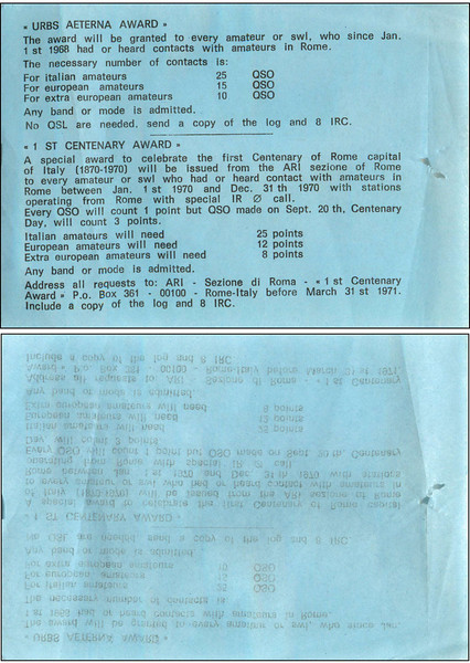W8DFL QSL Cards - 9/19/2011