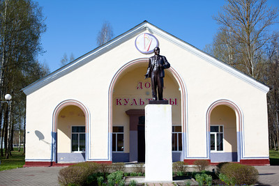 Belarus_may_2013