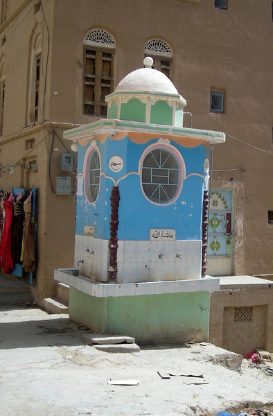 a public drinking water spot