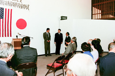 LTBA Japan Consulate LT Office 1997