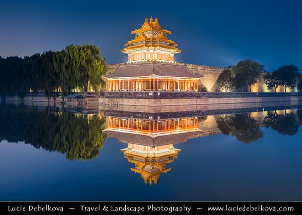 China - Beijing & Great Wall
