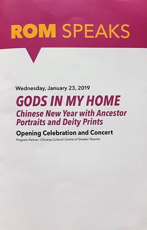 "20190123 ""Gods in My Home"" Opening Celebration and Concert at ROM"