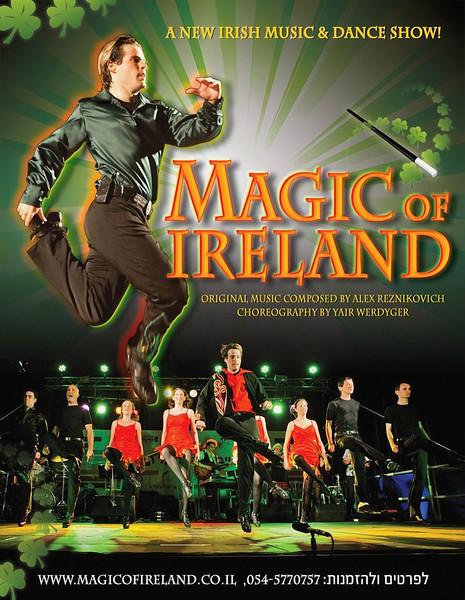 irish dance poster.jpg