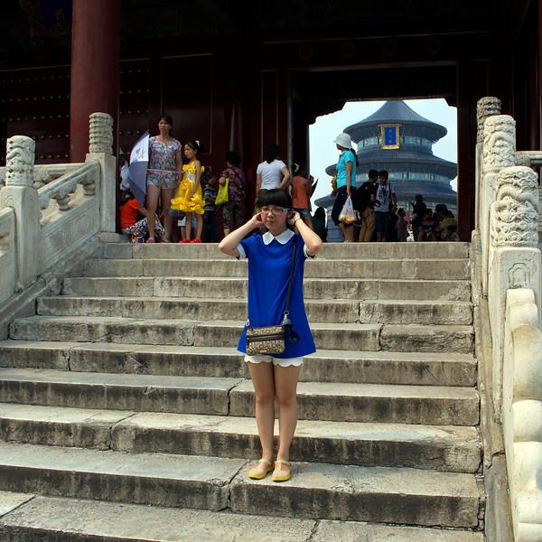 2013-07-07_(01)_Beijing-Himmelstempel_076_Q.jpg