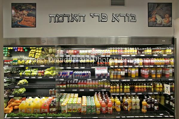 SOUTH AFRICA, Gauteng, Johannesburg, Glenhazel. Kosher World supermarket. (8.2012)