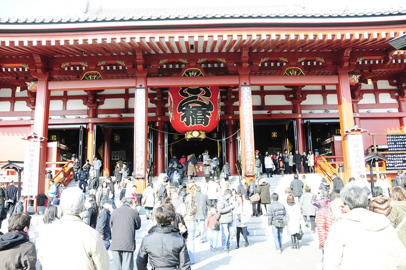 Jan292011_Tokyo_0089.JPG