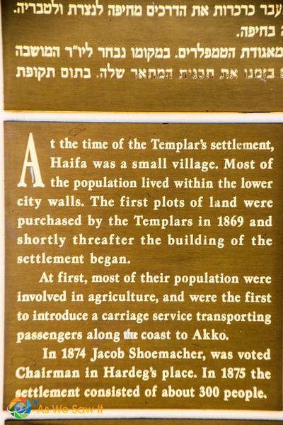 Haifa-0797.jpg