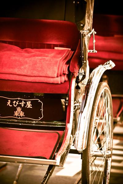 "TOKYO ASAKUSA - Japan - Nippon - Japon <br /><br />Photography by © Christian Kleiman <br /><br /> <a href=""http://www.christiankleiman.com"">www.christiankleiman.com</a> <br /><br /> <a href=""http://www.aikidojapon.com"">www.aikidojapon.com</a><br />"