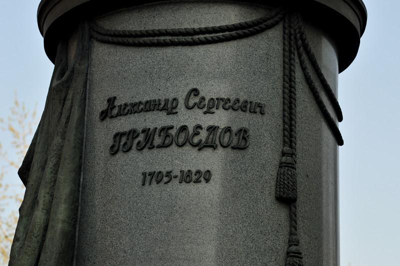 PushkinMuseum-31.jpg