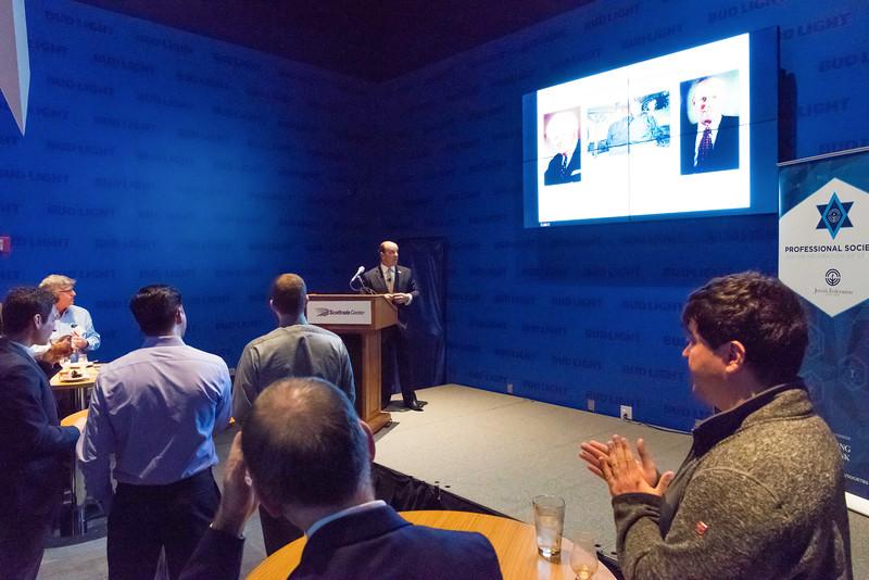 Jewish Federation - Innovation on Ice 2017 (167 of 275).jpg