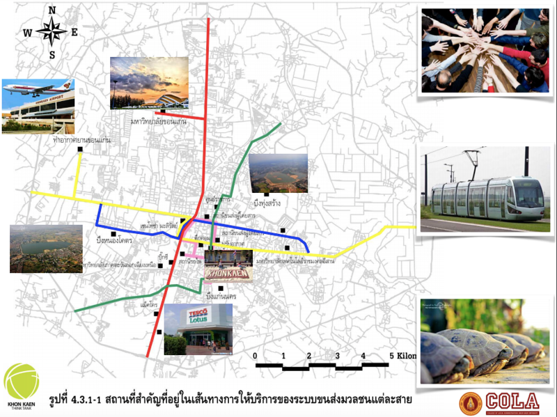 Khon Kaen Transit Map