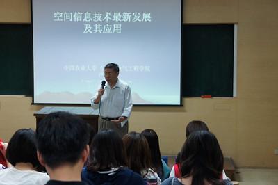 20111117 嚴老師-空間資訊技術的最新發展及其應用