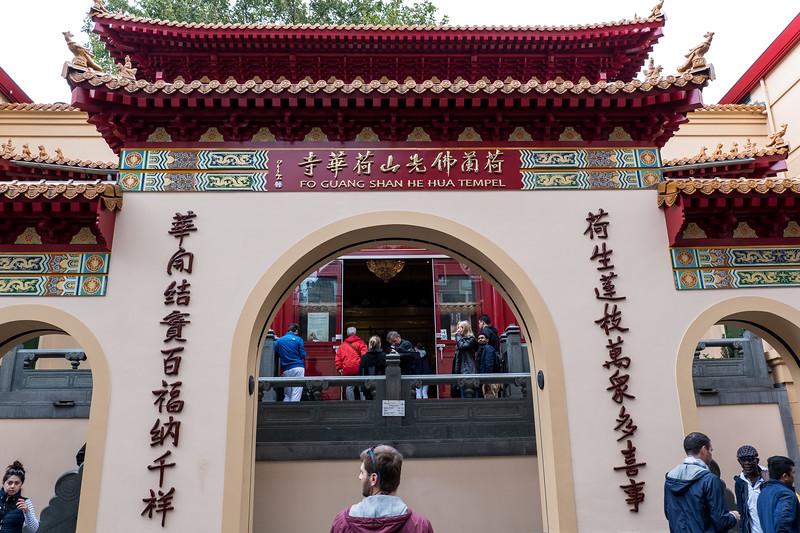 """Temple """"Fo Guang Shan He Hua"""""""