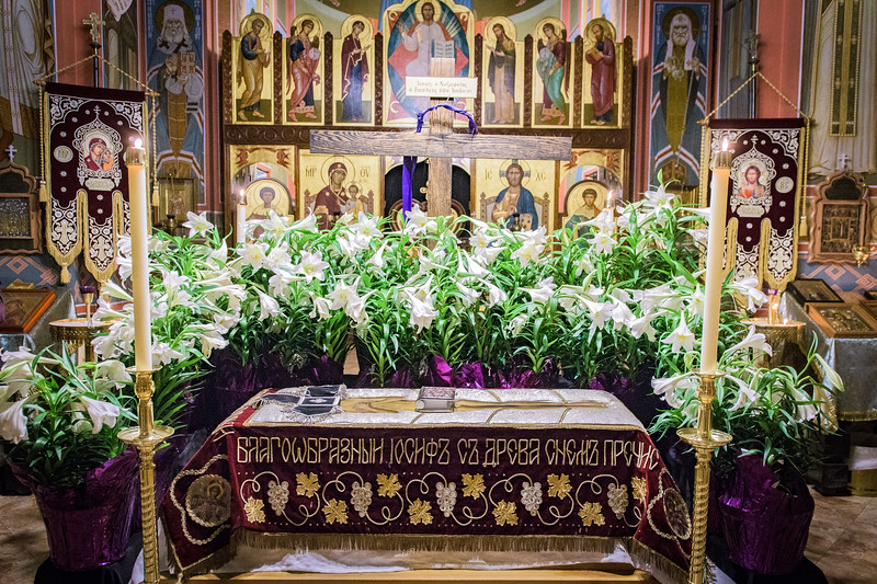 Matins of Holy Saturday with the Lamentations (Praises)