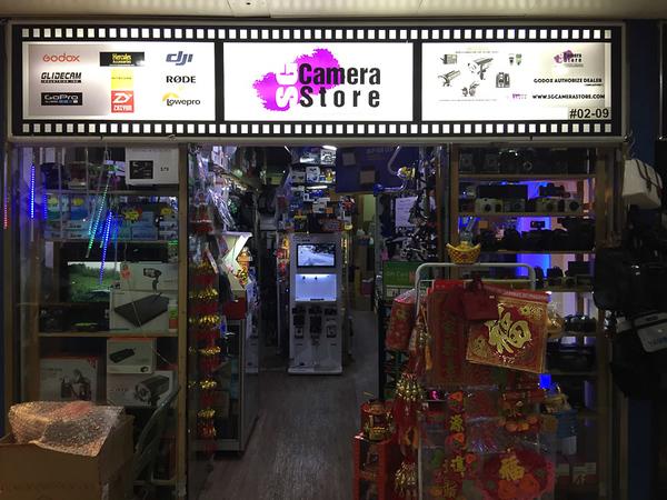 SG Camera Store