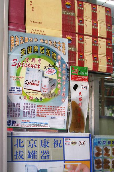 Chinese Meds 2.jpg