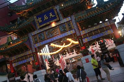 Minato Mirai and Chinatown