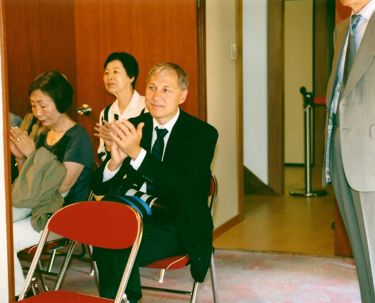 2009 Shibuya Tea ceremoni 21.jpg