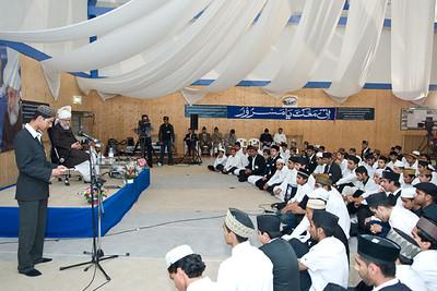 Waqf-e-Nau Class