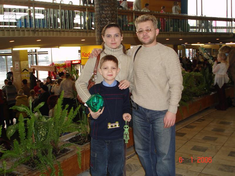 2006-01-06 Цирк с Капраловыми 13.JPG
