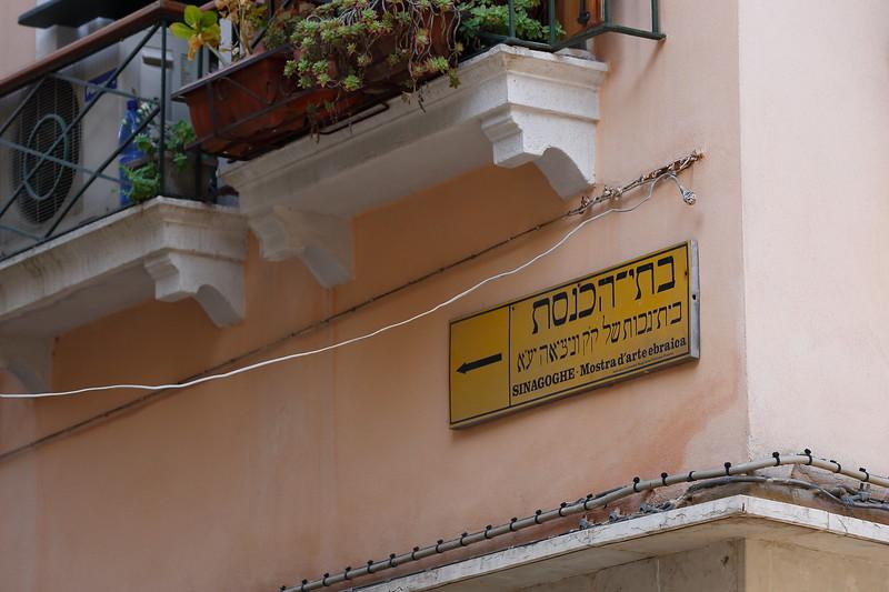 PY4A5911StreetStreet Venedig.JPG