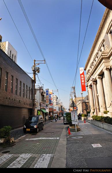 Some street view outside the Higashimuki Shopping arcade