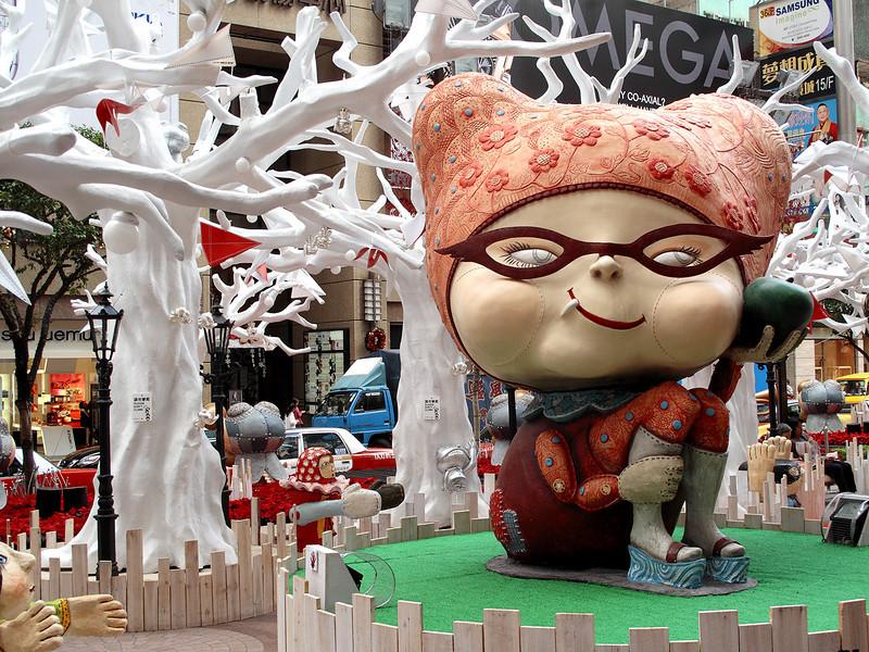 Carrie Chau Art Exhibition
