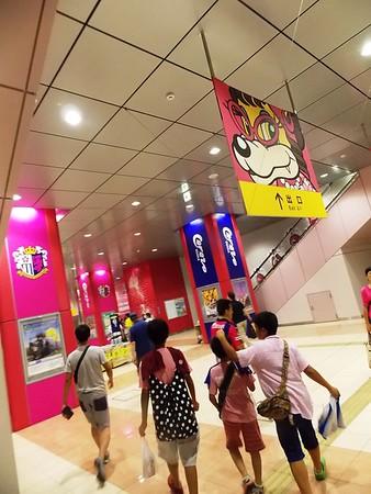 Cerezo Osaka vs. JEF United - Aug 2015