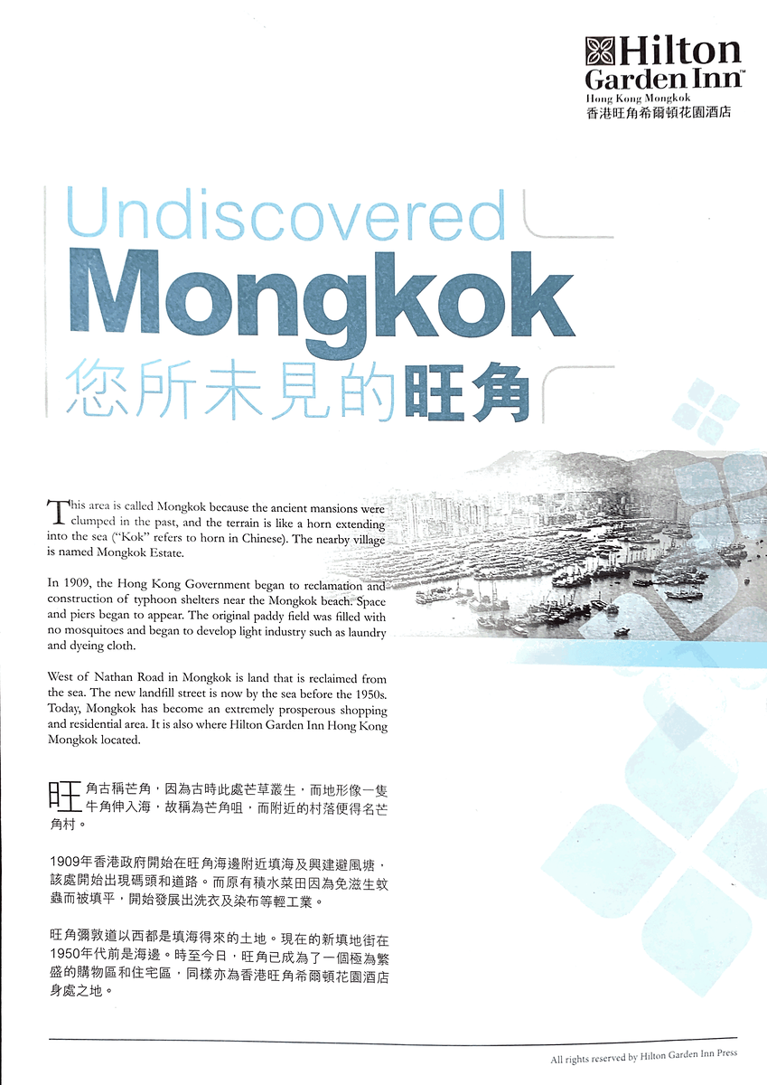 Mongkok Neighbourhood Information