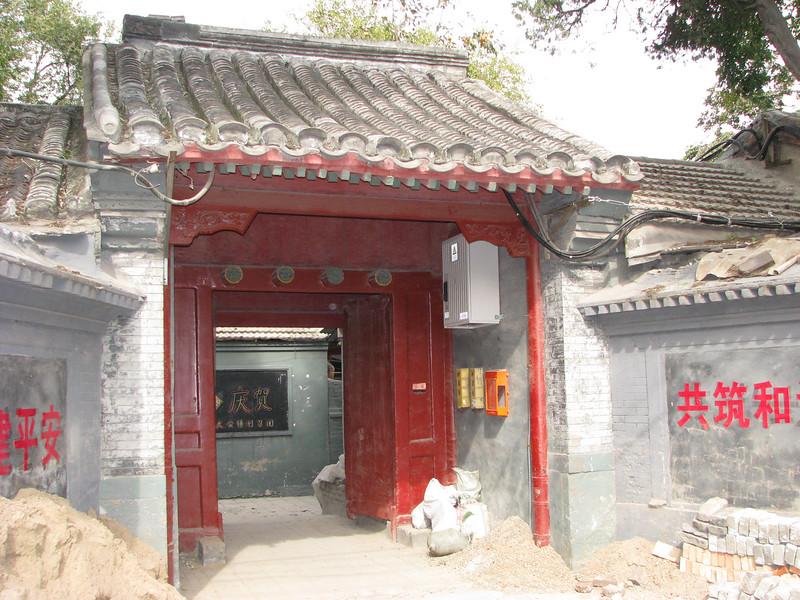 China-239.jpg