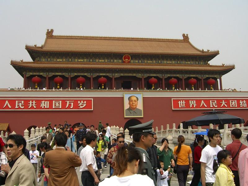 Inside Forbidden City - Kaitlin Lutz
