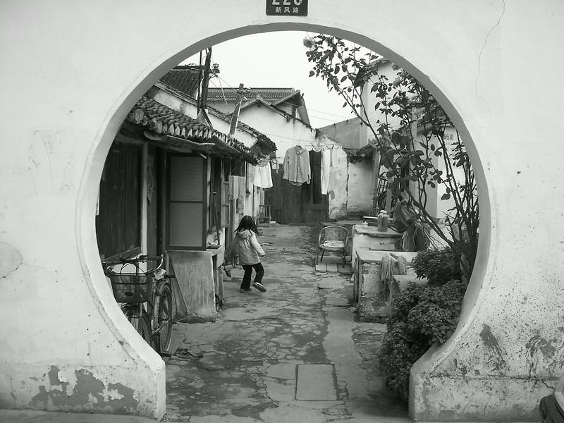 Zha Jia Jiao_ 108.jpg