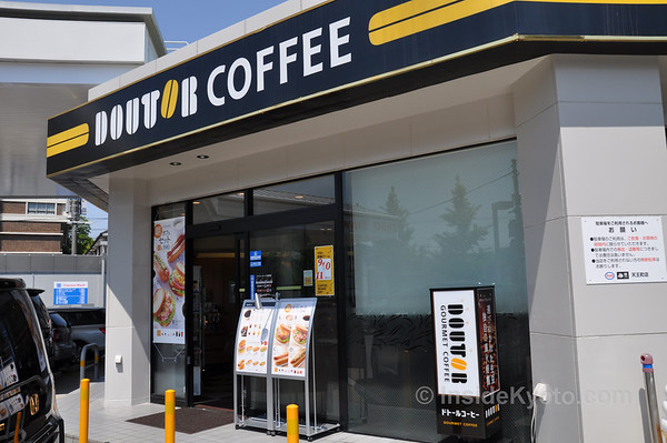 Doutor Coffee Shop, Kyoto