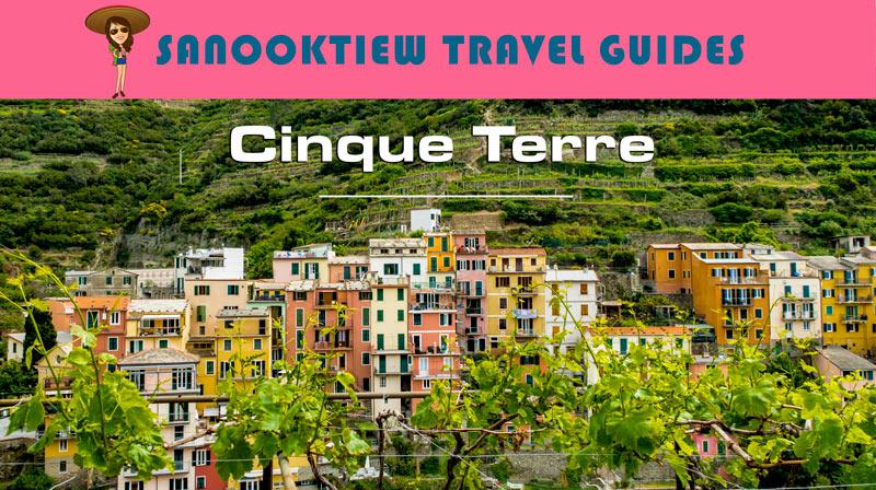 ข้ข้อมูล เที่ยว Cinque Terre อิตาลี หมู่บ้านเล็กๆ ที่ไม่เล็ก