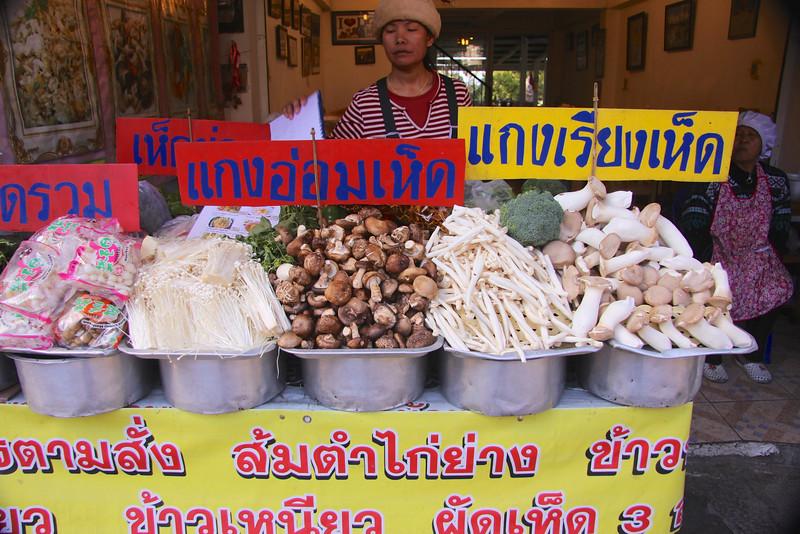 Market produce - Chiang Mai