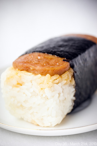 Today, we found out his finalized leave dates, and settled on July 7th, 2010 for our wedding date.  Later, after sleeping most of the day, I went out and got myself the $1.50 dinner of champions - the spam musubi.  Need to save money!