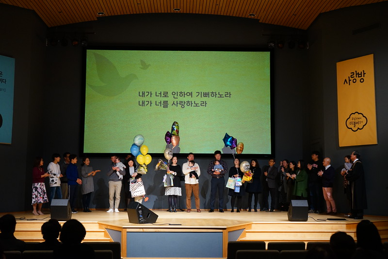 20200223-유아세례 최이안 (최정준 피유진 자녀) (13).JPG