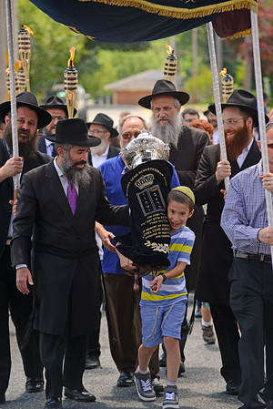 Torah Dedication - June 2017