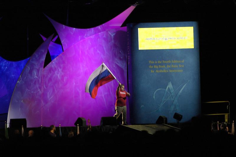 050701 7018 Canada - Toronto - AA International 2005 - Flag Ceremony _A _P ~E ~L.JPG