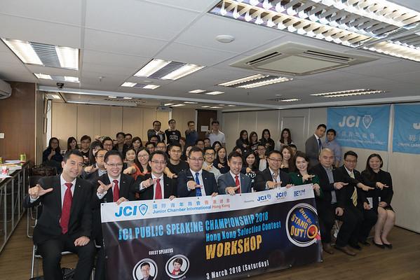 20180303 - Public Speaking Workshop